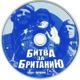 astatic2.keep4u.ru_2019_04_05_Rowans_BITVA_ZA_BRITANIY_3CD9084630843843a79.th.jpg