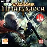 astatic2.keep4u.ru_2019_04_05_Warhammer._PECAT_KAOSA_1Fr7f533e3625372c38.th.jpg