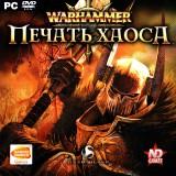 astatic2.keep4u.ru_2019_04_05_Warhammer._PECAT_KAOSA_2Fr_In3fbca11c3e6dacfdb.th.jpg
