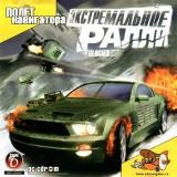 astatic2.keep4u.ru_2019_04_08_EKSTREMALNOE_RALLI_1Frc068a425683f18b6.th.jpg