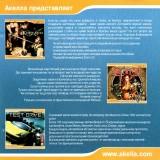 astatic2.keep4u.ru_2019_04_08_RING_VNE_ZAKONA_2Fr_In7934c423aca31cbc.th.jpg
