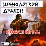 astatic2.keep4u.ru_2019_04_19_Massive_Assault_2Fr_In0df1c66429c5e75b.th.jpg