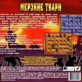astatic2.keep4u.ru_2019_04_19_MERZKIE_TVARI_5Back3c7d03aae44f488e.th.jpg