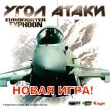 astatic2.keep4u.ru_2019_04_19_Mobile_Forces_2Fr_Inf6b0921e68d187cd.th.jpg