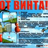 astatic2.keep4u.ru_2019_04_19_OT_VINTA_5Back2159246865334e30.th.jpg