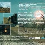 astatic2.keep4u.ru_2019_04_19_Tom_Clancys_Ghost_Recon___Desert_Siege_5Back0f8b0ce1b6f0a5cb.th.jpg
