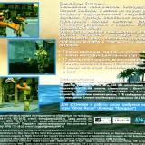 astatic2.keep4u.ru_2019_04_19_Tom_Clancys_Ghost_Recon___Island_Thunder_5Backa5d06dee1b2b9fda.th.jpg