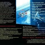 astatic2.keep4u.ru_2019_04_19_Tom_Clancys_Rainbow_Six___Rogue_b4ebcfa1cd834e2348ee6cd652ce04d4.jpg