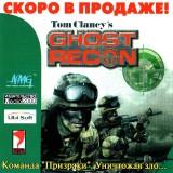 astatic2.keep4u.ru_2019_04_19_Tom_Clancys_Rainbow_Six___Rogue_ba53b4fad79a204284ab02a6ab2de46d.jpg