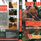astatic2.keep4u.ru_2019_04_22_Army_Ranger___Mogadishu_1Cover140f04fb02e99a9a.th.jpg