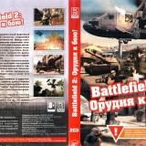 astatic2.keep4u.ru_2019_04_22_Battlefield_2_1Cover29cd04d33f33e017.th.jpg