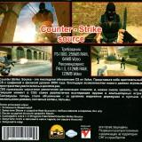 astatic2.keep4u.ru_2019_04_22_Counter_Strike___Source_5Back9a80ac486984623d.th.jpg