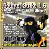 astatic2.keep4u.ru_2019_04_22_TERRITORIY_Counter_Strike_1.6_LAN_v7_1Fra8855cdb514c7f1b.th.jpg
