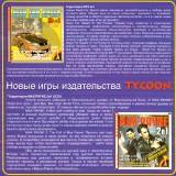 astatic2.keep4u.ru_2019_04_22_TERRITORIY_Counter_Strike_1.6_LAN_v7_2Fr_Ina0abc5e5c3bc4c0e.th.jpg