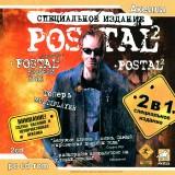 astatic2.keep4u.ru_2019_04_26_Postal2__Share_The_Pain_1Frde209c5ccb333675.th.jpg