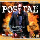 astatic2.keep4u.ru_2019_04_26_Postal2_v1337_NewIN1_1Frc51f5449611d872e.th.jpg