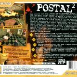 astatic2.keep4u.ru_2019_04_26_Postal2_v1337_NewIN1_4Back899fab6c524458b9.th.jpg