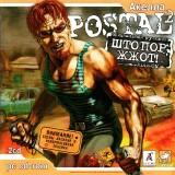 astatic2.keep4u.ru_2019_04_26_Postal_2_STOPOR_CD_1Fr45334a96be85c8c3.th.jpg