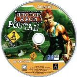 astatic2.keep4u.ru_2019_04_26_Postal_2_STOPOR_CD_3CD1d8cd94d45e2ea905.th.jpg