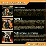 astatic2.keep4u.ru_2019_04_26_Postal_Plus_2Fr_Inabe7fc793bad5102.th.jpg