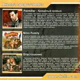 astatic2.keep4u.ru_2019_04_26_Postal_Unlimited_2004_2Fr_In105a82700d00f3f0.th.jpg