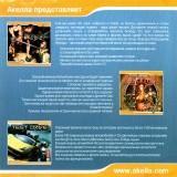 astatic2.keep4u.ru_2019_04_26_Postal_Unlimited_2007_2Fr_In8e605eea9483c06f.th.jpg