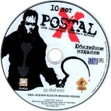 astatic2.keep4u.ru_2019_04_26_Postal_X_3DVD_DLdef8c6de8f9fd8f3.th.jpg