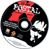 astatic2.keep4u.ru_2019_04_26_Postal_X_4CD0fcbe0cbd339af34.th.jpg