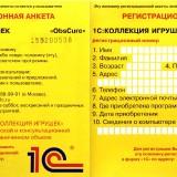 astatic2.keep4u.ru_2019_04_29_42F78C12_3D05_497E_870A_07BE4D836A0C5179b2bdb5c15324.th.jpg