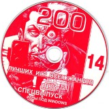 astatic2.keep4u.ru_2019_05_02_200_LUCSIK_IGR_VSEK_ZANROV___14.8929dae36c7a9c4218f491866d008333.jpg