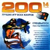 astatic2.keep4u.ru_2019_05_02_200_LUCSIK_IGR_VSEK_ZANROV___14.8c09ae2d8045d2c70e3c5c07da9cbb94.jpg