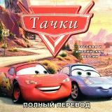 astatic2.keep4u.ru_2019_05_02_Cars_1Fr3c298c8e88a9a924.th.jpg