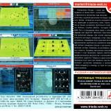 astatic2.keep4u.ru_2019_05_02_Championship_Manager_3Backa4fc5f640421eeb5.th.jpg