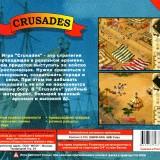 astatic2.keep4u.ru_2019_05_02_Crusades_5Back2c8b4054e2509b0f.th.jpg