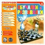 astatic2.keep4u.ru_2019_05_02_IGROTEKA_V_KARMANE._OBUCALKI_I_RAZVIVALKI_1Fr1f14cc513b4afde8.th.jpg