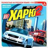 astatic2.keep4u.ru_2019_05_02_Midtown_Madness_2_1Fr49c8821df6854c6a.th.jpg