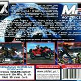astatic2.keep4u.ru_2019_05_02_Moto_Racer_3_5Backc61e874c6ec6bc5e.th.jpg