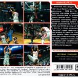 astatic2.keep4u.ru_2019_05_02_NBA_Live_06_3Back2979c80b893f3e22.th.jpg