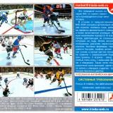 astatic2.keep4u.ru_2019_05_02_NHL_2005_3Back88a6b192b571db24.th.jpg
