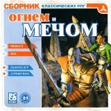 astatic2.keep4u.ru_2019_05_02_OGNEM_I_MECOM_1Fr5bd4565aa47def9d.th.jpg