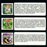 astatic2.keep4u.ru_2019_05_02_RollerCoaster_Tycoon_2_2Fr_In67efe180a0b31173.th.jpg