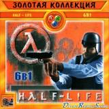 astatic2.keep4u.ru_2019_05_02_ZOLOTAY_KOLLEKTIY._Half_Life_6V1_1Fr1d95bb116e4759ce.th.jpg