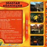astatic2.keep4u.ru_2019_05_02_ZOLOTAY_KOLLEKTIY._Half_Life_6V1_3Back8b9bcd3aed736cb3.th.jpg