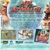 astatic2.keep4u.ru_2019_05_04_Age_Of_Empires_Platinum_2Fr_In35dcf455639fca4a8.th.jpg