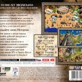 astatic2.keep4u.ru_2019_05_04_Age_Of_Empires_Platinum_4Backe882e149c5776b1b.th.jpg