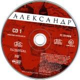 astatic2.keep4u.ru_2019_05_04_Alexander_3CD18e9bbf563dc20e7d.th.jpg
