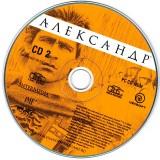 astatic2.keep4u.ru_2019_05_04_Alexander_3CD2d476d61f55e59cbd.th.jpg