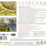 astatic2.keep4u.ru_2019_05_04_Alexander_5Back6a0cc1c71deecd25.th.jpg