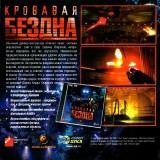 astatic2.keep4u.ru_2019_05_04_Battlestrike_2Fr_In2ee777ac94f605747.th.jpg