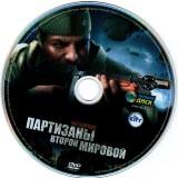 astatic2.keep4u.ru_2019_05_04_Battlestrike_3DVDfcc50f5b36823458.th.jpg